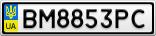 Номерной знак - BM8853PC