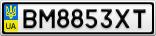 Номерной знак - BM8853XT