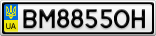 Номерной знак - BM8855OH