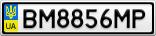 Номерной знак - BM8856MP
