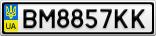 Номерной знак - BM8857KK