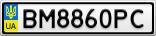 Номерной знак - BM8860PC