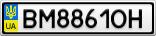 Номерной знак - BM8861OH