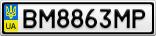 Номерной знак - BM8863MP