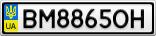Номерной знак - BM8865OH