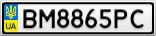 Номерной знак - BM8865PC