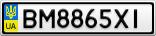Номерной знак - BM8865XI