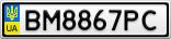 Номерной знак - BM8867PC