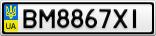Номерной знак - BM8867XI