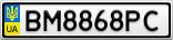 Номерной знак - BM8868PC