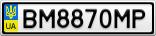 Номерной знак - BM8870MP