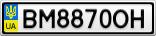 Номерной знак - BM8870OH