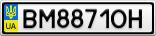 Номерной знак - BM8871OH