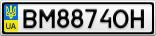 Номерной знак - BM8874OH