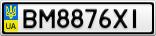 Номерной знак - BM8876XI