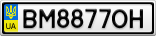 Номерной знак - BM8877OH