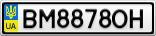 Номерной знак - BM8878OH
