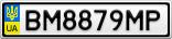 Номерной знак - BM8879MP