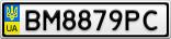 Номерной знак - BM8879PC