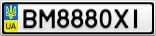 Номерной знак - BM8880XI