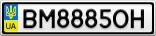 Номерной знак - BM8885OH