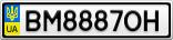 Номерной знак - BM8887OH