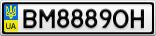 Номерной знак - BM8889OH