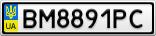 Номерной знак - BM8891PC