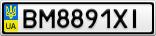 Номерной знак - BM8891XI