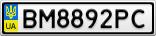 Номерной знак - BM8892PC