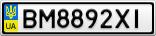 Номерной знак - BM8892XI