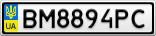 Номерной знак - BM8894PC