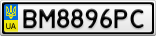 Номерной знак - BM8896PC