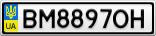 Номерной знак - BM8897OH