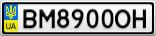 Номерной знак - BM8900OH