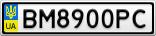 Номерной знак - BM8900PC