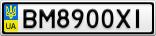 Номерной знак - BM8900XI