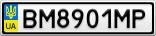 Номерной знак - BM8901MP