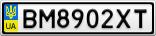 Номерной знак - BM8902XT