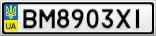 Номерной знак - BM8903XI