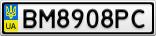 Номерной знак - BM8908PC
