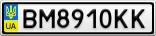 Номерной знак - BM8910KK