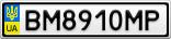 Номерной знак - BM8910MP