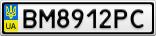 Номерной знак - BM8912PC