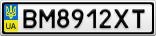 Номерной знак - BM8912XT
