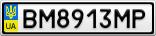 Номерной знак - BM8913MP