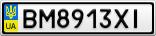 Номерной знак - BM8913XI