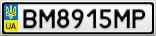 Номерной знак - BM8915MP