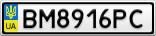 Номерной знак - BM8916PC