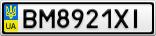 Номерной знак - BM8921XI